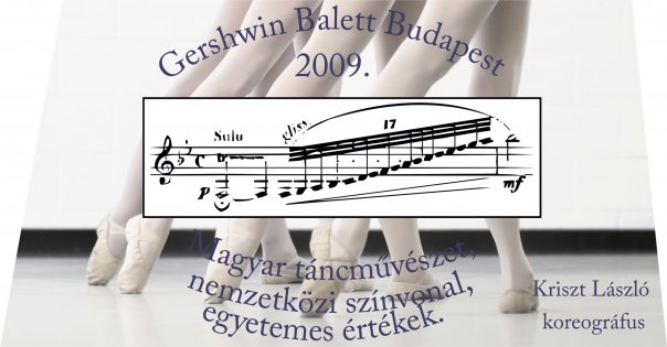 Gershwin_logo
