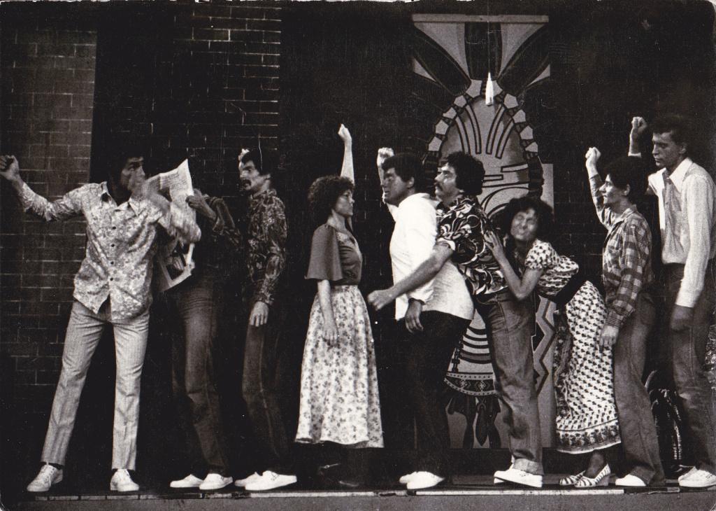 Kitores_musical_1983_6