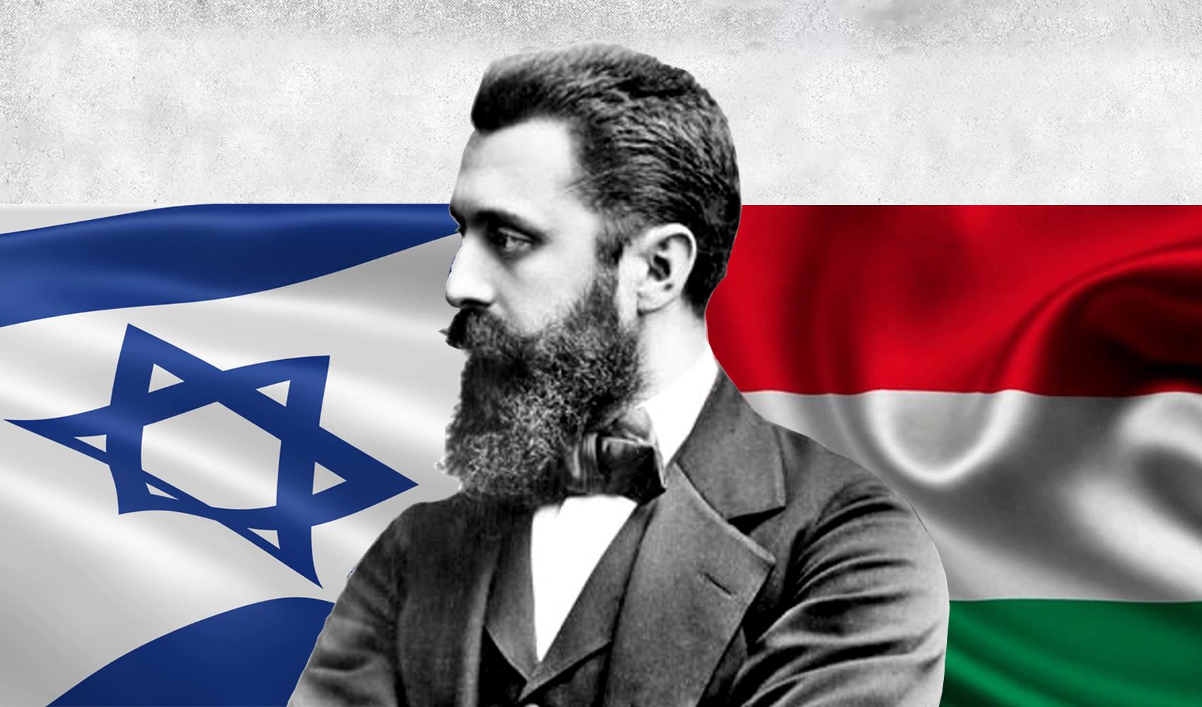 """""""Herzl Színház"""" –  """"Theater Herzl"""" – """" תיאטרון תיאטרון הרצל"""""""